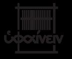 ifenin logo